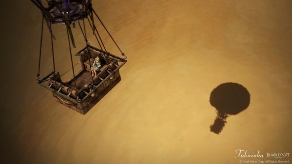 黒い砂漠 空の馬車
