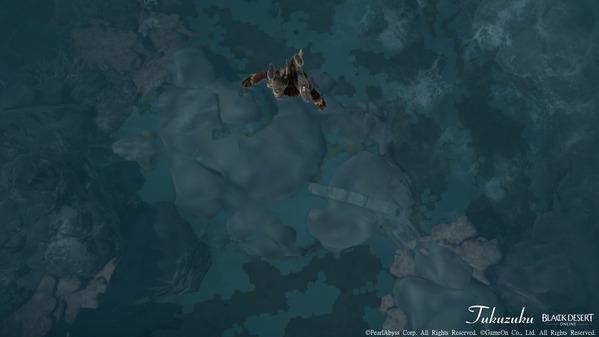 黒い砂漠 シクライア海底遺跡