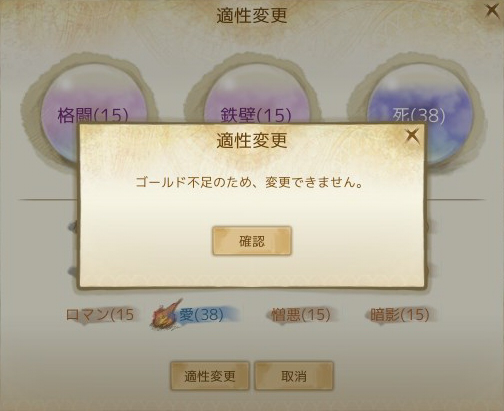 ArcheAge_619
