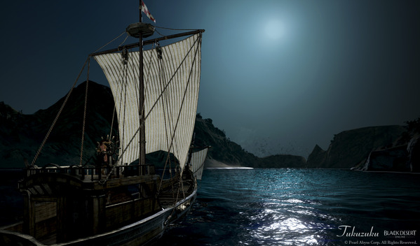 黒い砂漠 海賊島