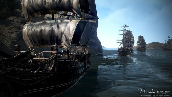 黒い砂漠 海賊エモツアー11