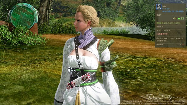 ArcheAge ヌイアン 純な白椿の道士服 アバター