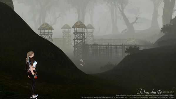ArcheAge 学者の村