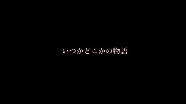 黒い砂漠 動画制作_083