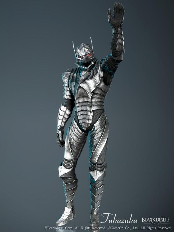 黒い砂漠 [WR]狂戦士の甲冑衣装セット