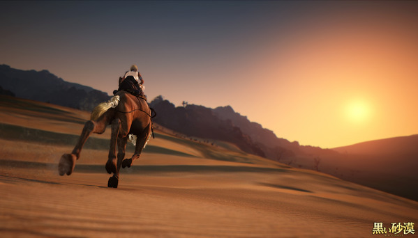 黒い砂漠 バレンシア砂漠