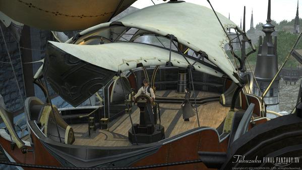 FF14 飛行艇