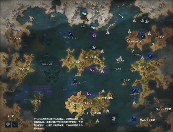 LostArk ワールドマップ