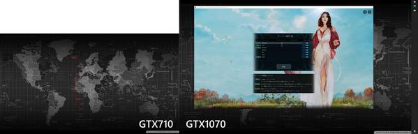 GTX1070 GTX710 2画面01d