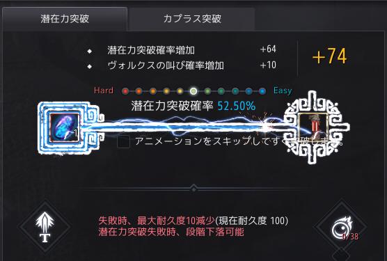 マスカンのシューズ強化02