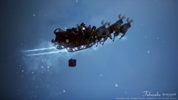 黒い砂漠 クリスマスイベント 聖なる夜の贈り物
