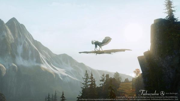 ArcheAge グライダー