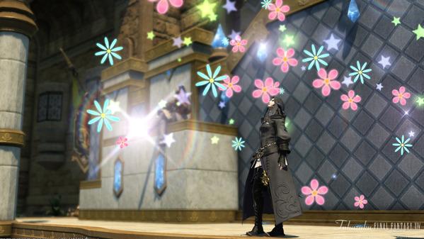 FF14 新生祭 マジックプリズム:フラワーズ