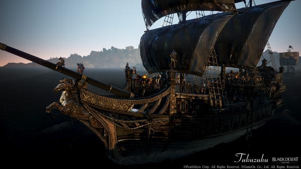 黒い砂漠 オーキルアの目 宝箱狩り重帆船ツアー11