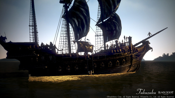 黒い砂漠 オーキルアの目 宝箱狩り重帆船ツアー14