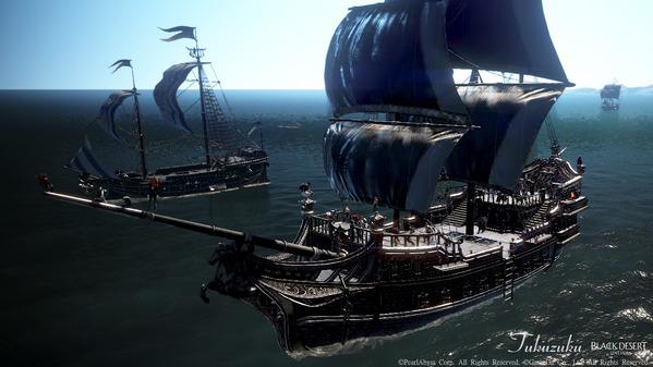 黒い砂漠 オーキルアの目 宝箱狩り重帆船ツアー26