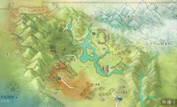 ArcheAge ヒラマ山脈西部