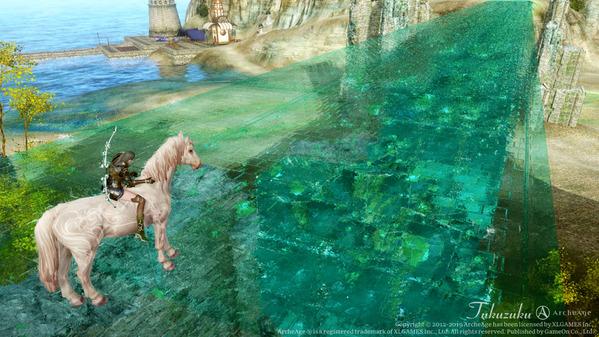 ArcheAge 旧大陸 スパーキングビーチ