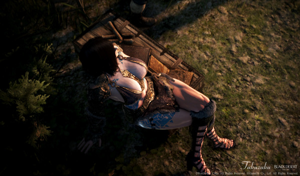 Black Desert Onilne Guardian