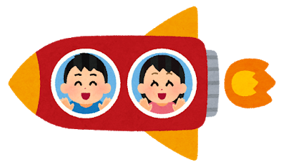 space_rocket_kids