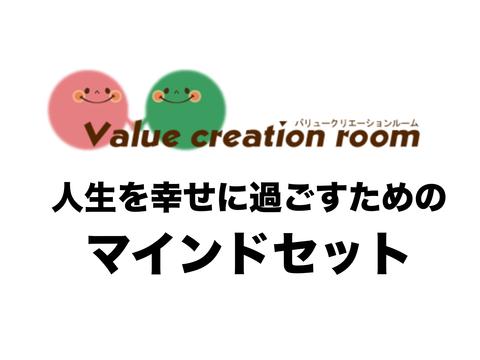 スクリーンショット 2019-06-03 20.21.56
