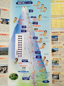 fujisan_panfu1