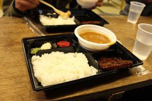 fujisan_curryy