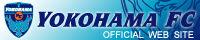 横浜FCオフィシャルホームページ