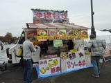 沖縄料理『あしびうなあ』