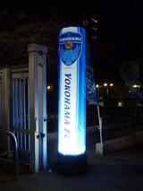 横浜FCサインポール