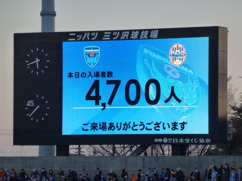 日刊!しし丸日記…『横浜FC』と『食』のブログ…                しし丸