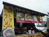 アジア料理『ジャランジャラン』