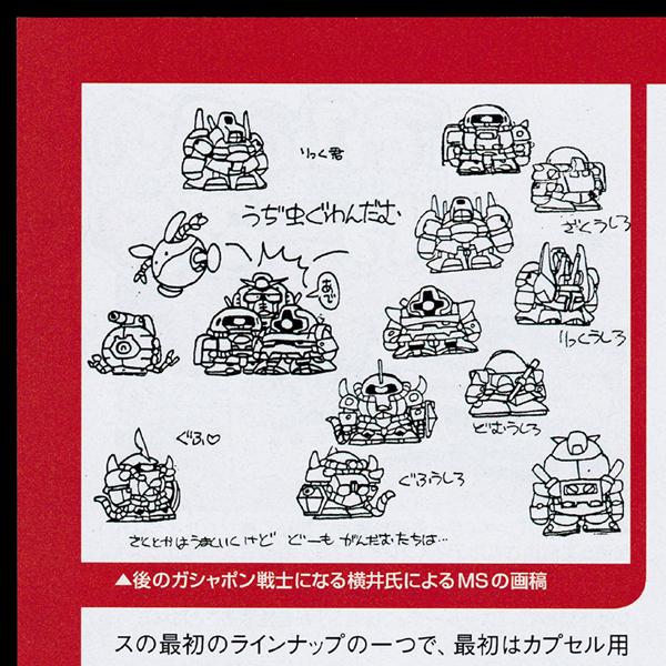 hobby japan 2012 05 02