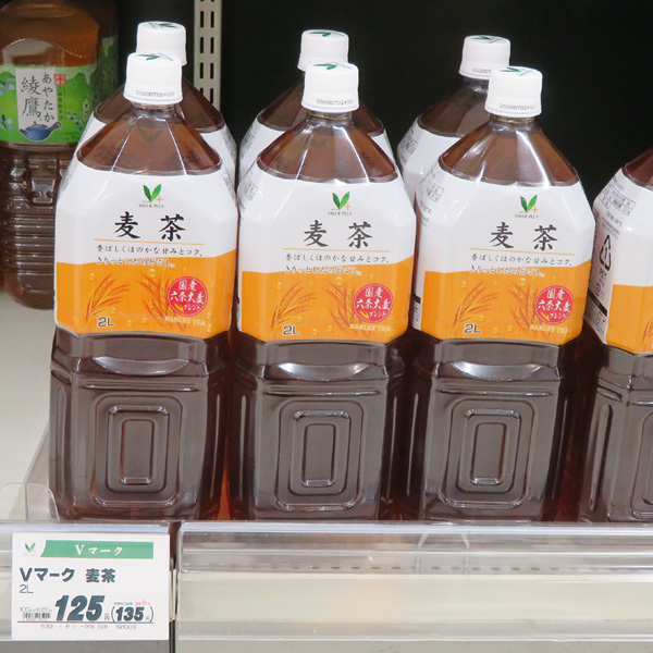 麦茶 東武ストア01