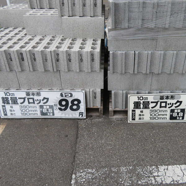 fujitsu ao-a403 02
