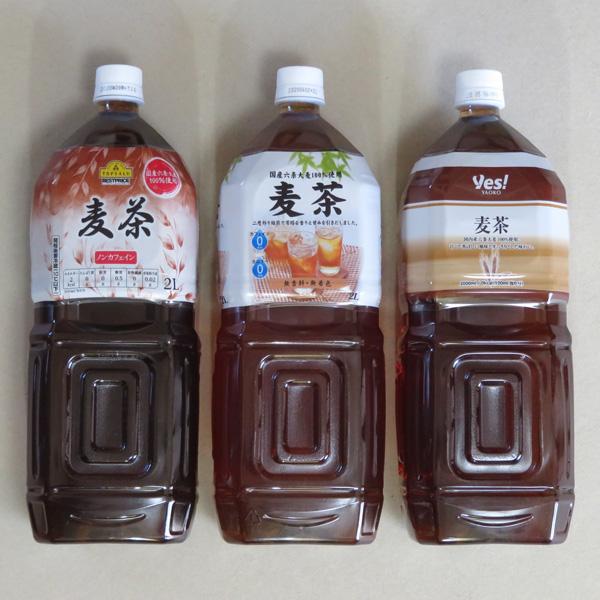 麦茶 ヤオコー01