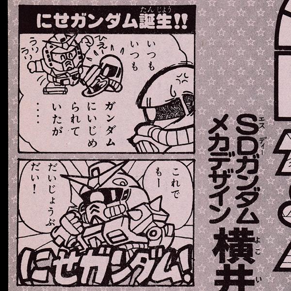 kodansha comic bombom 1992 03 01