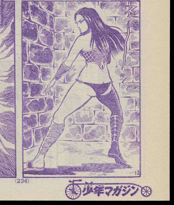 kodansha weekly shonen magazine 1977 01 09 02