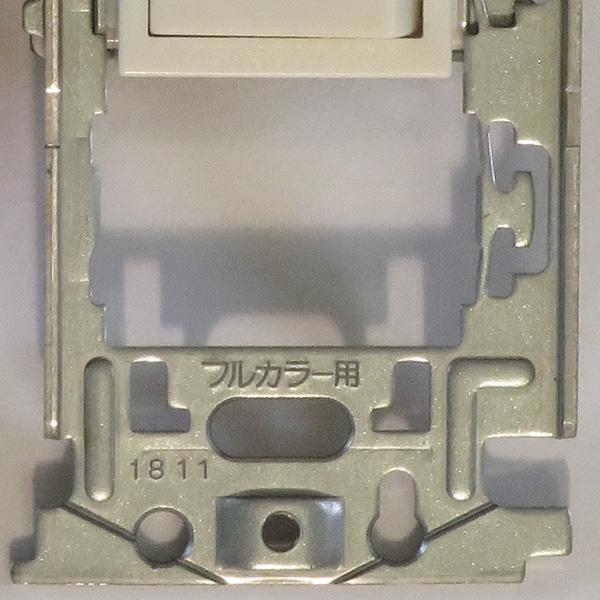 スイッチプレート01
