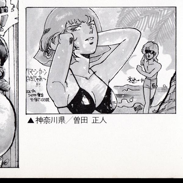 bandai mokei jowhow 1986 06 01