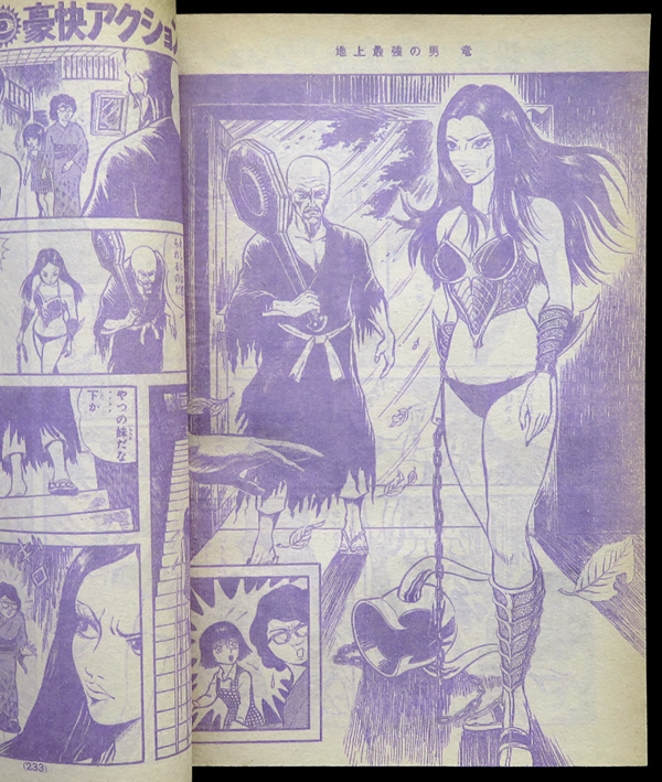 kodansha weekly shonen magazine 1977 01 09 01