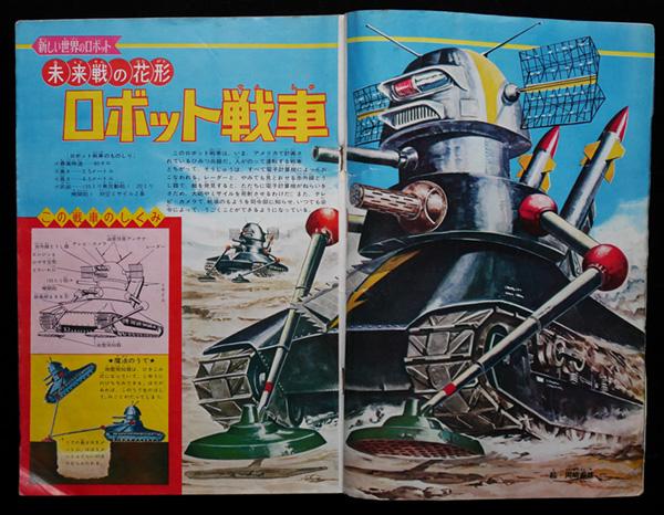 shonen_magazine1964_1_1_02