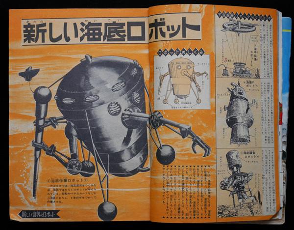 shonen_magazine1964_1_1_05