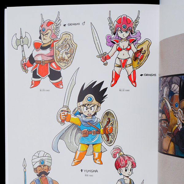 shueisha akira toriyama dragon quest illustrations02
