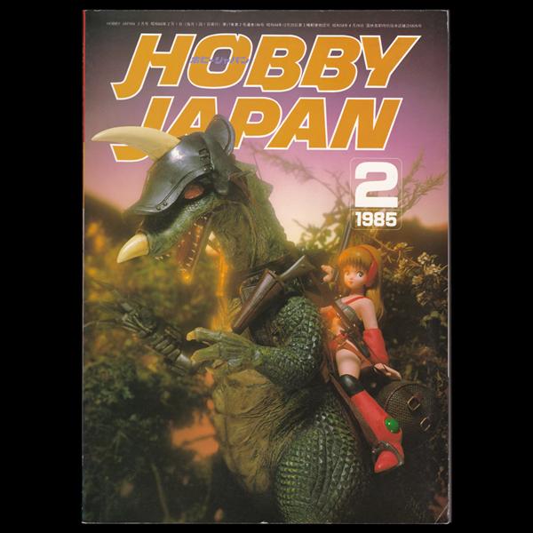 hobby japan 1985 02 01