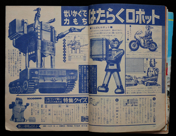 shonen_magazine1964_1_1_06