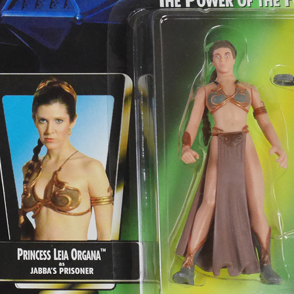 hasbro princess leia organa as jabba's prisoner01