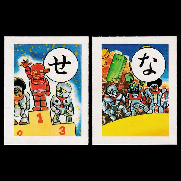 seika note super robot red baron karuta01