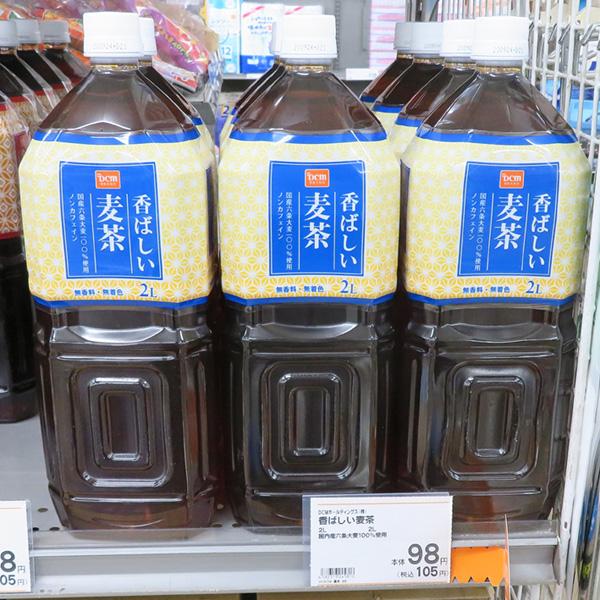 麦茶 デイツー01