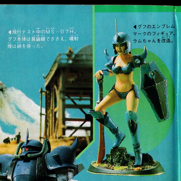 kodansha comic bombom 1983 09 03